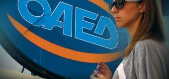 ΟΑΕΔ -Κοινωφελής εργασία: Ξεκινάει η υποβολή αιτήσεων για 8.933 προσλήψεις