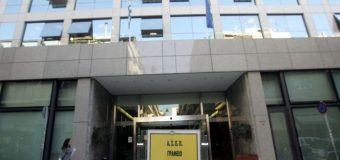 ΑΣΕΠ: Κλείνουν οι αιτήσεις για 174 νέες προσλήψεις στην ΕΛΑΣ