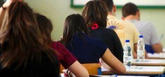 Πανελλήνιες εξετάσεις: Τα «πάνω κάτω» σε σχολές και μαθήματα