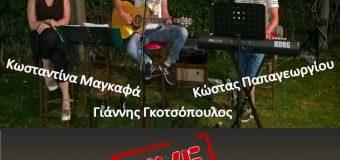 Τσικνοπέμπτη με ζωντανή μουσική στο «Στέκι του Γρηγόρη» στα Νιφορέικα!