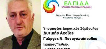 Γιώργος Παναγιωτόπουλος: Ο κόσμος το 'χει τούμπανο κι αυτοί κρυφό καμάρι!