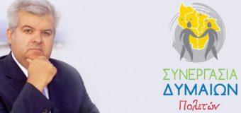 Στα Λουσικά σήμερα η πρώτη προεκλογική κεντρική ομιλία του υποψήφιου Δημάρχου Χρήστου Νικολάου