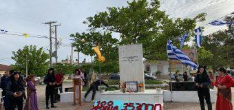 Σύλλογος Ποντίων Απιδεώνας: Συγκίνηση στο Μνημόσυνο για τα θύματα της Γενοκτονίας των Ελλήνων
