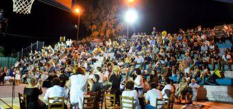 «Πείρος»: Οι εκδηλώσεις για το καλοκαίρι